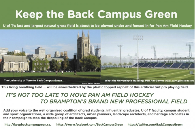 Keep Back Campus Green Postcard